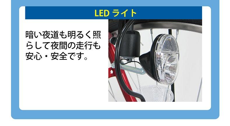MG-TCG266NF LEDライト