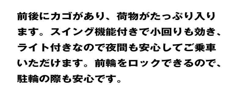 MG-TRE20E 詳細