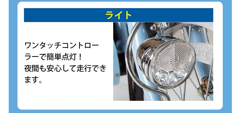 MG-TRM20EB ライト