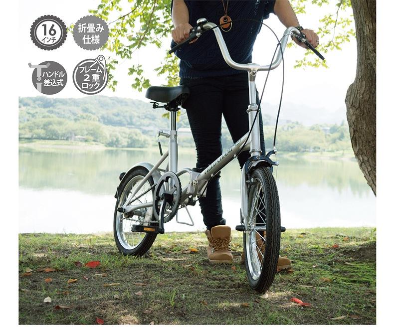 72750 コンパクトな16インチ折畳自転車