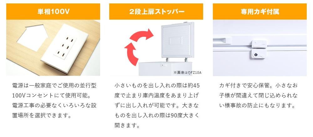 電源は一般家庭でご使用の並行型100Vコンセントにて使用可能。小さいものを出し入れの際は約45度で止まり庫内温度をあまり上げずに出し入れが可能です。