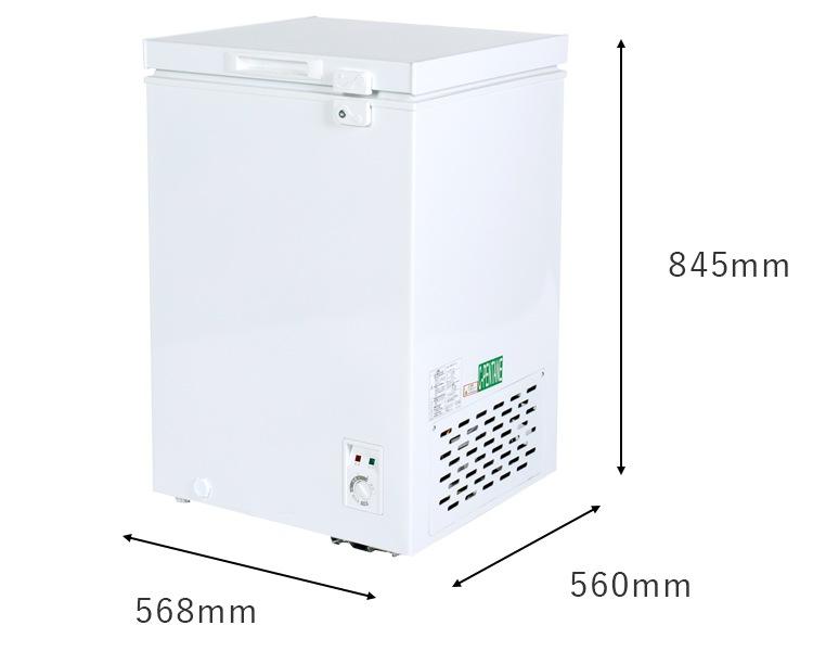 568mm(W)×560mm(D)×845mm(H)