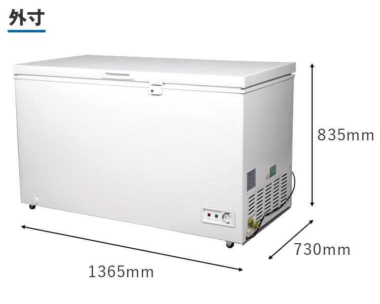 1365mm(W)×730mm(D)×835mm(H)