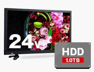 HB-24HDVR&録画用ハードディスクセット