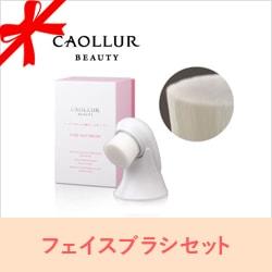 BN-CL-B002 優れた洗浄力、でもお肌のダメージを最小限に。