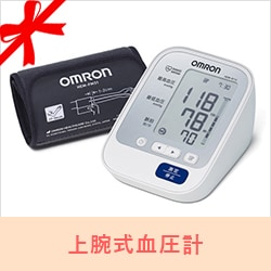 HEM-8713 高血圧の基準値を超えてないかひと目でチェックできます