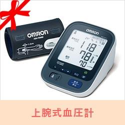 HEM-7511T 早朝高血圧測定&スマホ管理で測定結果がわかりやすい