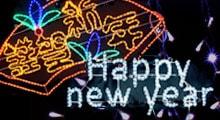 お正月の飾りに使える電飾イルミネーションの紹介ページ