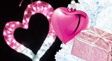 バレンタインにあうイルミネーションや装飾品の紹介ページ