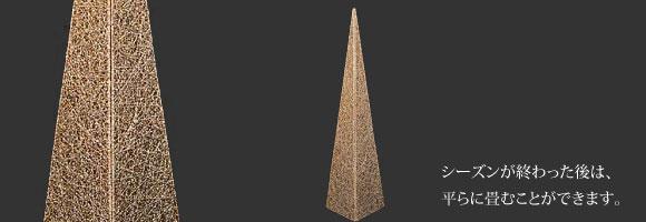 60cmグリッターワイヤーメッシュピラミッド