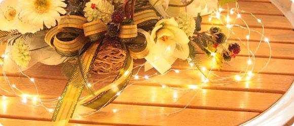 LEDジュエリーライト白色使用イメージ