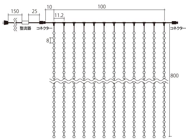 業務用LED1000球カーテン