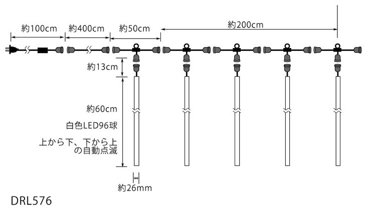 LEDドロップライト30cm