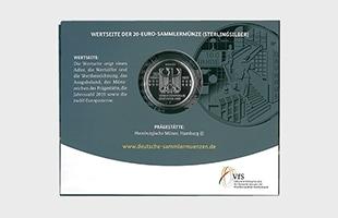 バウハウス100周年 記念硬貨 プルーフライク ブックケース 裏面