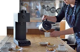こだわり派の方でも一切の妥協をせずに珈琲名店の味を楽しんで頂けるコーヒーマシン、それが全自動コーヒーメーカー CM-D465Bです