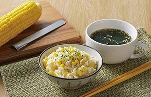 剥いて粒にしたものをかき揚げにしたり、コーンスープにしたり、サラダに使ったりとトウモロコシを使った料理の選択肢が増えること間違いありません