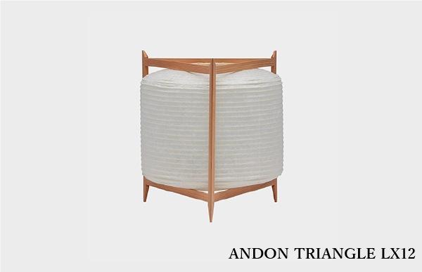 ANDON TRIANGLE LX12 電源コード式照明