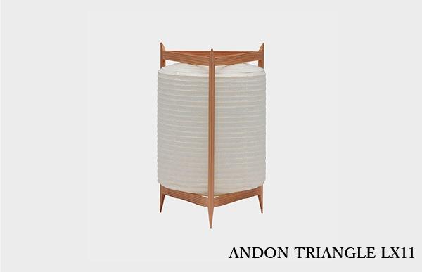 ANDON TRIANGLE LX11 電源コード式照明