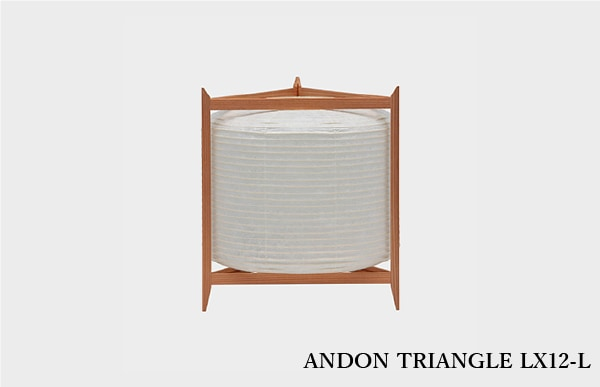 ANDON TRIANGLE LX12-L コードレスLED照明