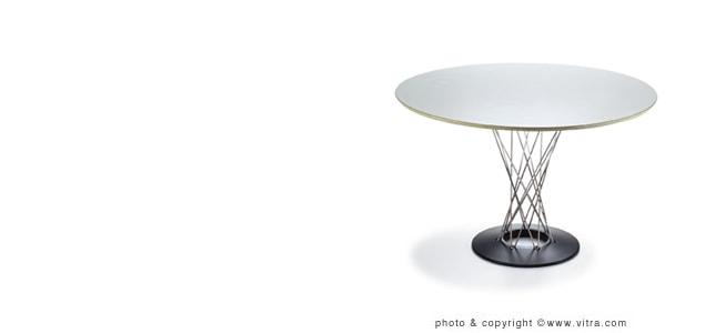 Isamu Noguchi イサムノグチ|Dining Table ダイニングテーブルΦ120