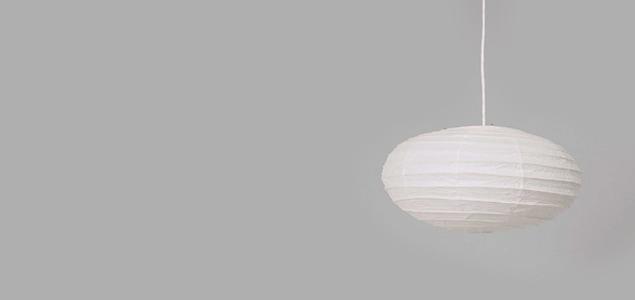 Isamu Noguchi(イサムノグチ)和紙 照明/AKARI(あかり)EN 70EN[和紙 照明はイサムノグチ/AKARI/あかり]