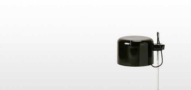 クーペ/テーブルランプ