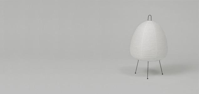 Isamu Noguchi(イサムノグチ)和紙 照明/AKARI(あかり)1A[和紙 照明はイサムノグチ/AKARI/あかり]