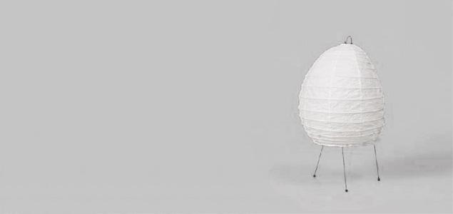 Isamu Noguchi(イサムノグチ)和紙 照明/AKARI(あかり)1N[和紙 照明はイサムノグチ/AKARI/あかり]