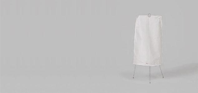 Isamu Noguchi(イサムノグチ)和紙 照明/AKARI(あかり)1P[和紙 照明はイサムノグチ/AKARI/あかり]
