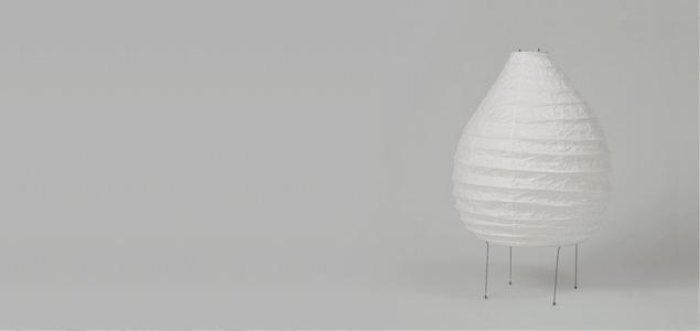 Isamu Noguchi(イサムノグチ)和紙 照明/AKARI(あかり)23N[和紙 照明はイサムノグチ/AKARI/あかり]