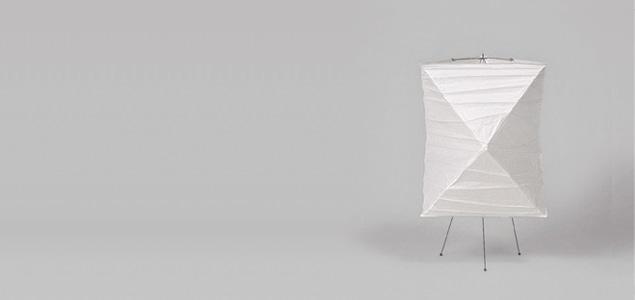 Isamu Noguchi(イサムノグチ)和紙 照明/AKARI(あかり)26N[和紙 照明はイサムノグチ/AKARI/あかり]