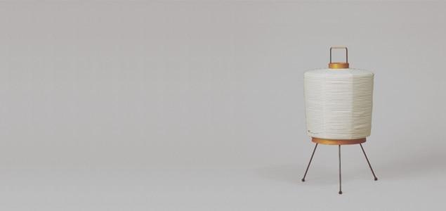 Isamu Noguchi(イサムノグチ)和紙 照明/AKARI(あかり)2A[和紙 照明はイサムノグチ/AKARI/あかり]