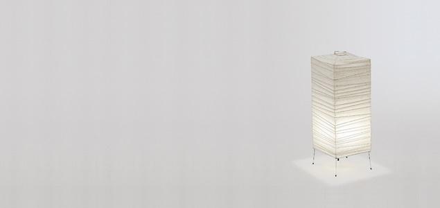 Isamu Noguchi(イサムノグチ)和紙 照明/AKARI(あかり)S7343[和紙 照明はイサムノグチ/AKARI/あかり]