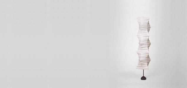 Isamu Noguchi(イサムノグチ)和紙 照明/AKARI(あかり)ST2-33N[和紙 照明はイサムノグチ/AKARI/あかり]