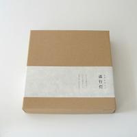 林工芸/道行灯 (みちゆきとう)/まる