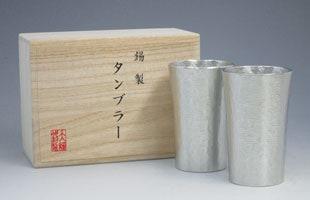 大阪錫器 シルキータンブラースタンダード ペアセット木箱入