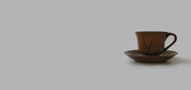 山中漆器/たに屋/皿付きコーヒーカップ 拭漆