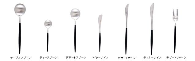 Cutipol クチポール/GOA/カトラリー/デザートナイフ[カトラリー/デザートナイフはCutipol クチポール/GOA]