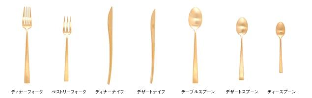 Cutipol クチポール/DUNA/マットゴールド/デザートナイフ[カトラリー/デザートナイフはCutipol クチポール/DUNA]
