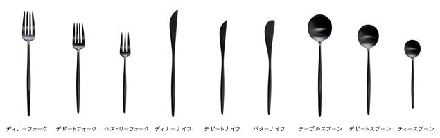 Cutipol クチポール/MOON/マットブラック/ティースプーン [カトラリー/ティースプーンはCutipol クチポール/MOON]
