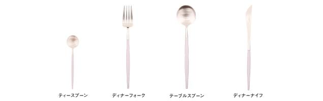 Cutipol クチポール/カトラリー /新色 GOA ピンク×ローズゴールド / 6ピースセット【ギフトボックス入り】
