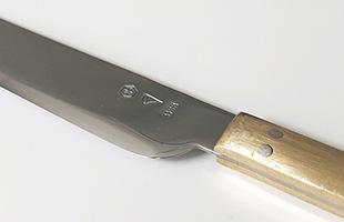 東屋 猿山修 バターナイフ 刃の部分には東屋のロゴが刻印されています