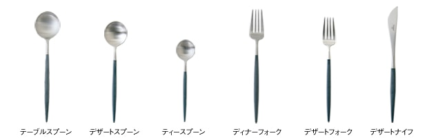 Cutipol クチポール/カトラリー/GOA ブルー/ディナーナイフ