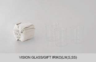 VISION GLASS/GIFT IREKO(LW,S,SS)は、LWsize、Ssize、SSsizeが一つずつのセットとなっております。三つのグラスを重ねて入れることが出来るので収納にも困りません。