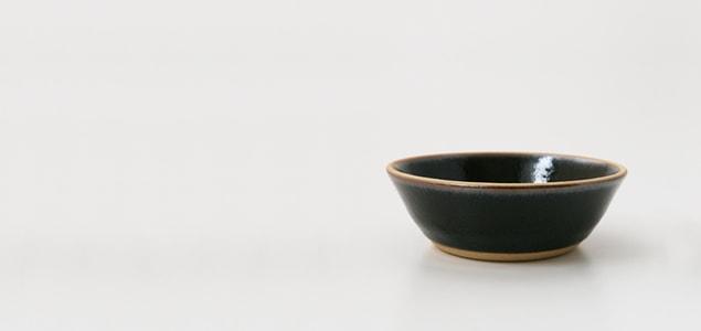 柳宗理/出西窯/丸鉢 中/黒