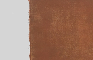 東山和紙/プレースマット・ランチョンマット(撥水 おしゃれ 北欧)  柿渋紙 1枚 [プレースマット・ランチョンマット(撥水 おしゃれ 北欧)は東山和紙]
