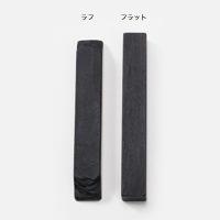 宮城 雄勝石/SUZURI/箸置き 角