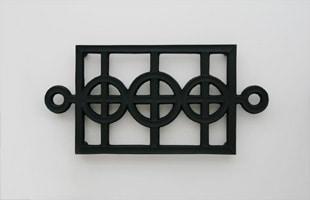 南部鉄器/釜定/鍋敷き/210・212 [鍋敷き・鍋しきは南部鉄器/釜定]