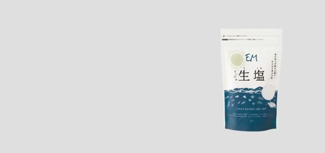 微生物の健康食品/EM てぃだの生塩/100g [健康になるEM てぃだの生塩/100g]