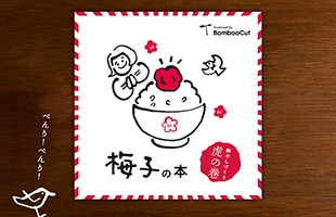 上記イメージ画像は1kgの梅子となります。漬け樽のサイズは梅子1kgが直径約25cm / 高さ約18cm、梅子500gが直径約17cm / 高さ約14cmとなっております
